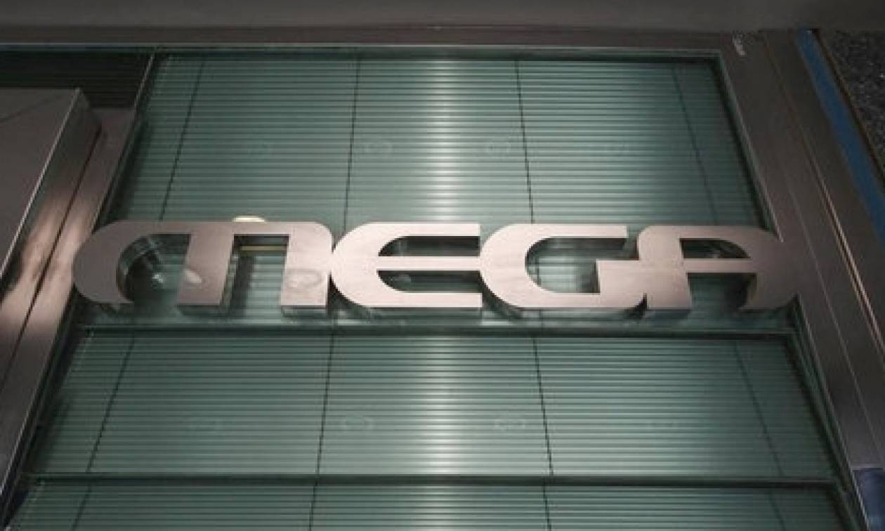 MEGA: Πιο κοντά στο «μαύρο» από ποτέ...