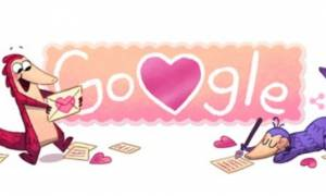 Άγιο Βαλεντίνος: Ο παγκολίνος και το Doodle της Google!