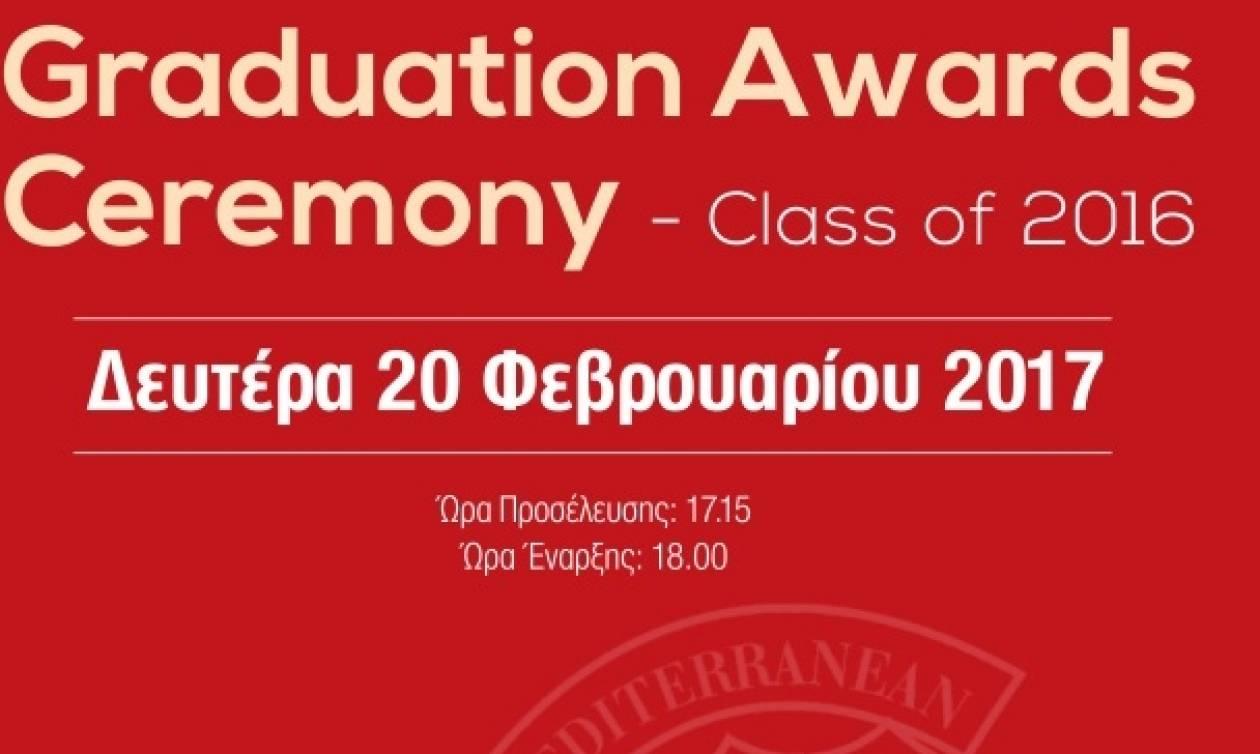 H 37η Τελετή Αποφοίτησης του Mediterranean College