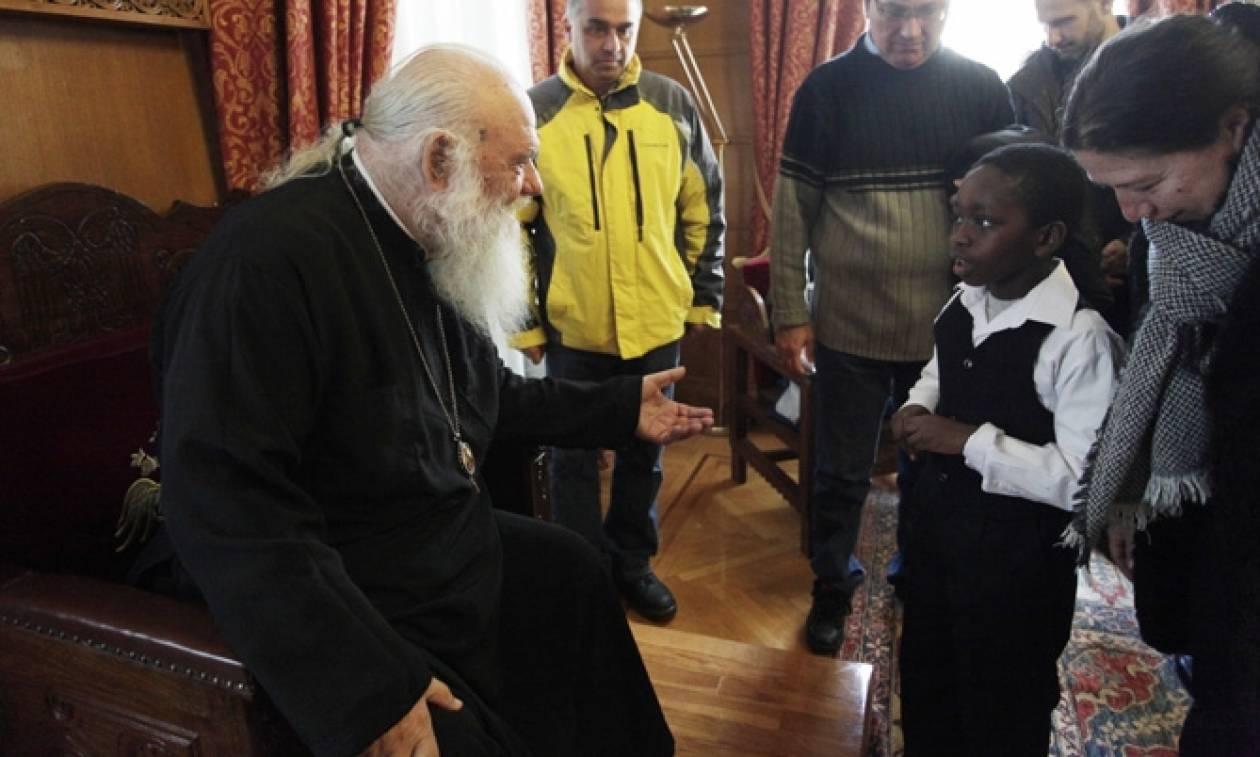 Eκπαιδευτική εκδρομή στη μητρόπολη Αθηνών και συνάντηση με τον Αρχιεπίσκοπο (pics)
