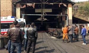 Ισχυρή έκρηξη σε ανθρακωρυχείο στην κεντρική Κίνα - Τουλάχιστον εννέα νεκροί (pics)