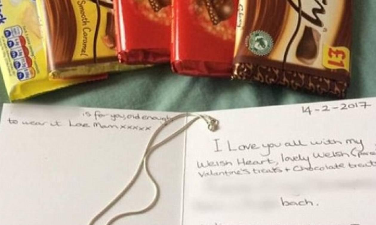 Θάνατος μυστήριο: Έστειλε σοκολάτες στα παιδιά της του Αγίου Βαλεντίνου και την βρήκαν νεκρή! (vid)