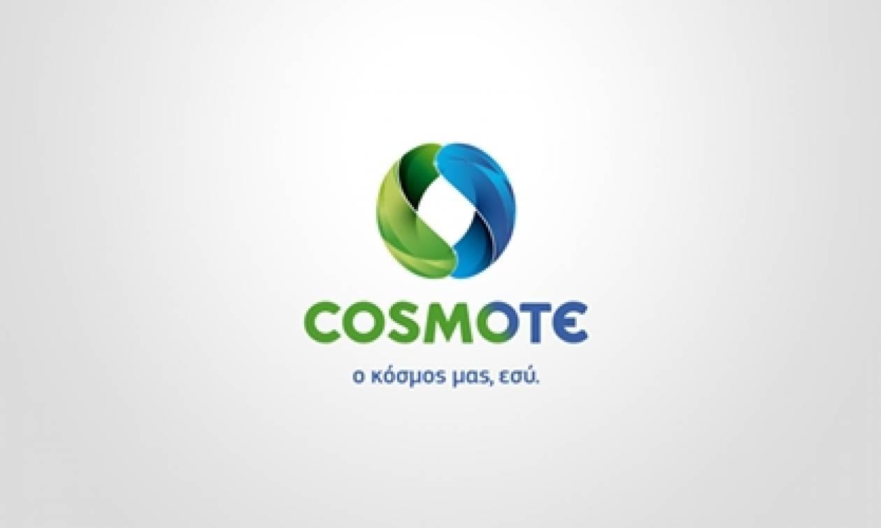 Έκτακτη ανακοίνωση της COSMOTE: Προειδοποίηση προς όλους τους πελάτες