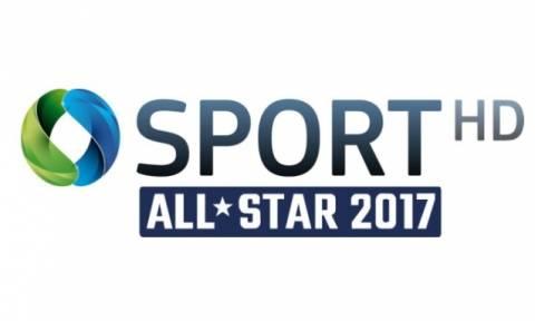 Το NBA All-Star Weekend 2017 με τον  Αντετοκούνμπο ζωντανά για τους συνδρομητές COSMOTE