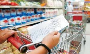 Ο πληθωρισμός επέστρεψε μετά από 45 μήνες - Στο 1,2% τον Ιανουάριο