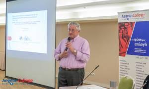 Συνέδριο για την Παιδοψυχολογία και την Παιδοψυχιατρική από Πανεπιστήμιο Αιγαίου και Aegean College