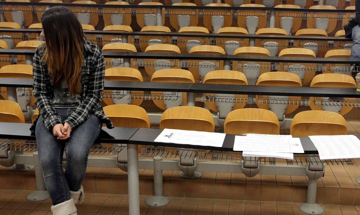 Σας αφορά: Ποιοι φοιτητές δικαιούνται επίδομα 4.700 ευρώ