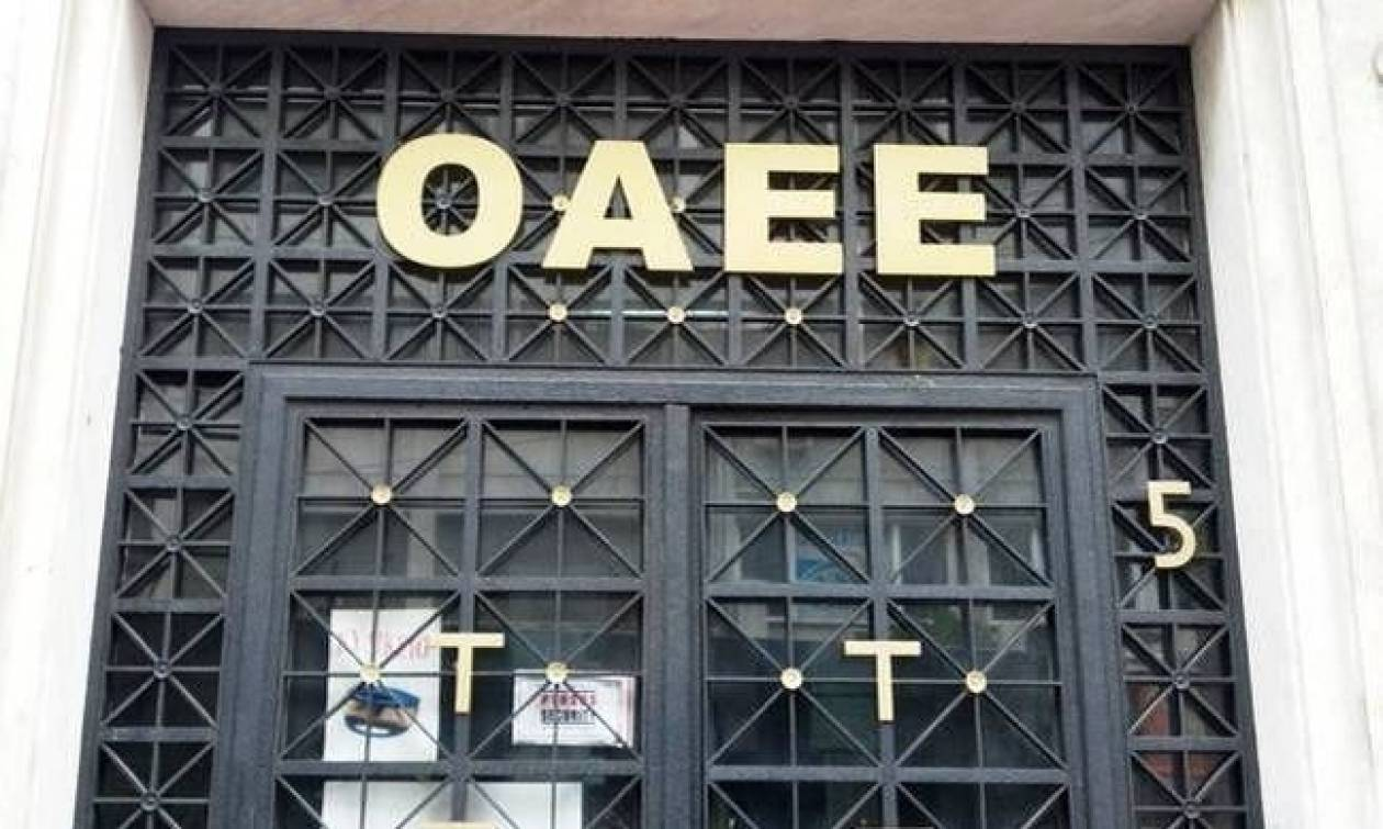 ΟΑΕΕ: Στον ατομικό λογαριασμό οι δόσεις της ρύθμισης των «100 δόσεων»