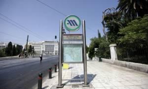 Προσοχή: Κλείνει ο σταθμός «Σύνταγμα» του Μετρό