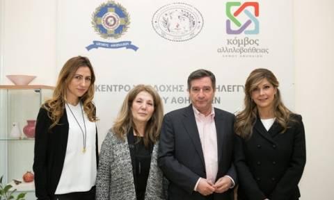 Ο Όμιλος FF Group στηρίζει τις κοινωνικές δομές του Δήμου Αθηναίων