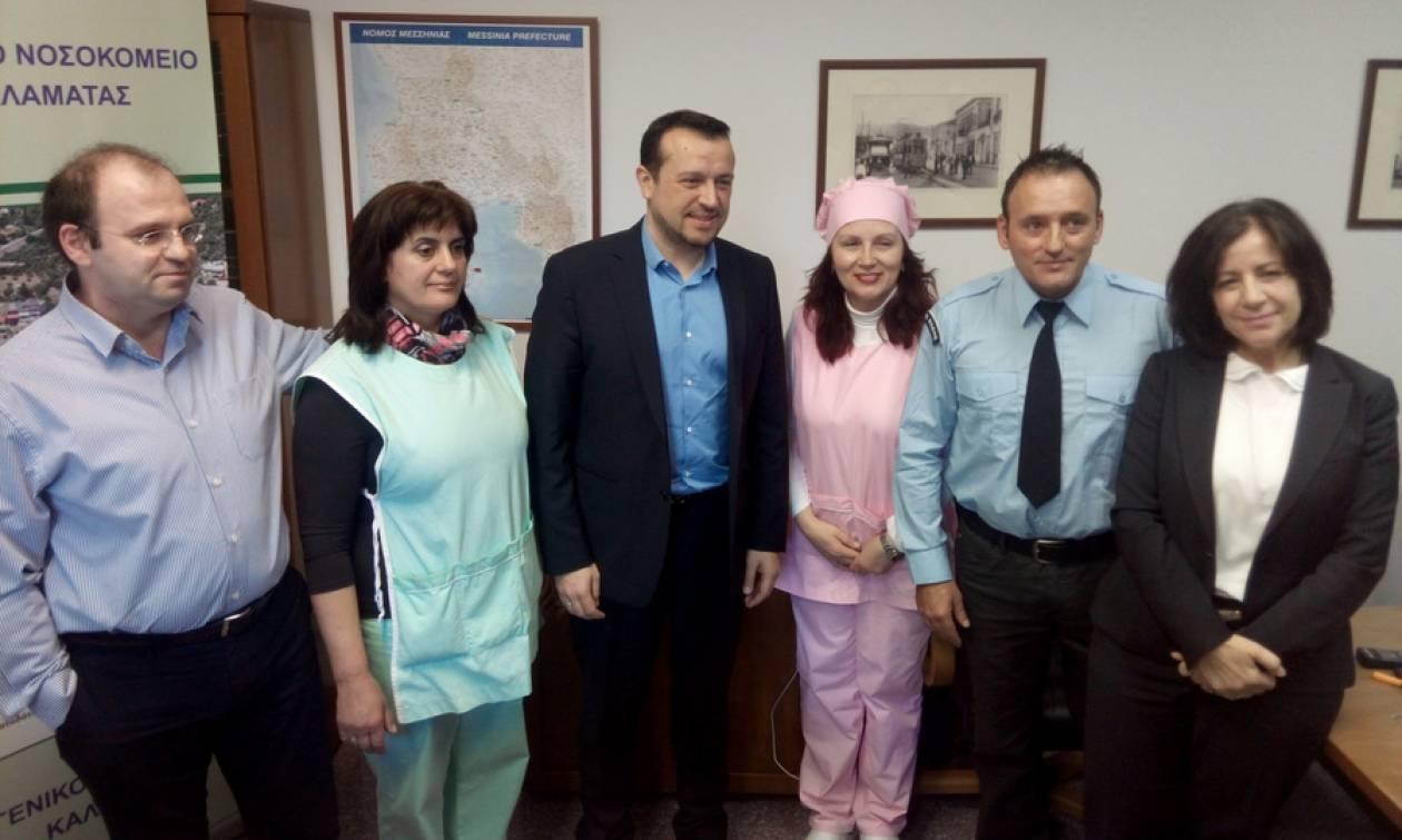 Νίκος Παππάς: Ψηφιοποίηση όλων των διαδικασιών του νοσοκομείου Καλαμάτας