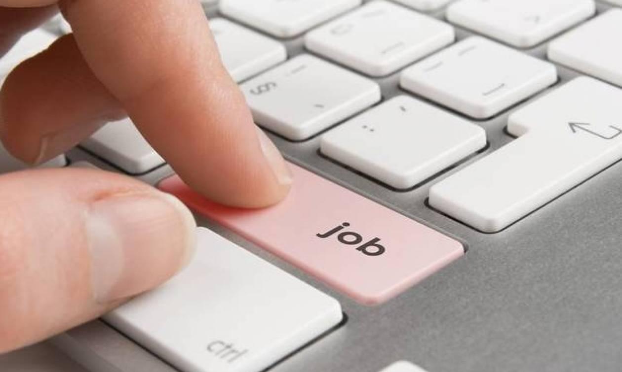 Δήμος Βέροιας: Ποιες θέσεις εργασίας είναι ανοιχτές