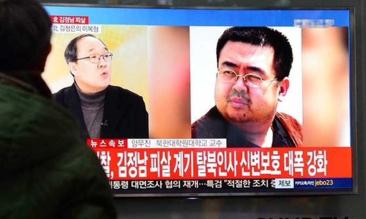 Αποκαλύψεις για τη ζωή του Κιμ Γιονγκ Ναμ - Και τρίτος ύποπτος για τη δολοφονία του