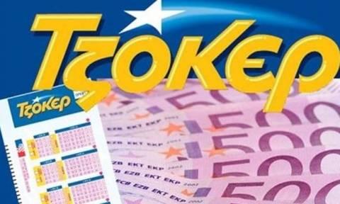 Τζόκερ: Στη Λεμεσό ο τυχερός των 16.428.000 Eυρώ!