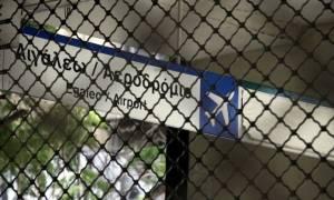 Απεργία στα Μέσα Μαζικής Μεταφοράς – Χωρίς Μετρό, Τραμ και Ηλεκτρικό για τρεις ώρες
