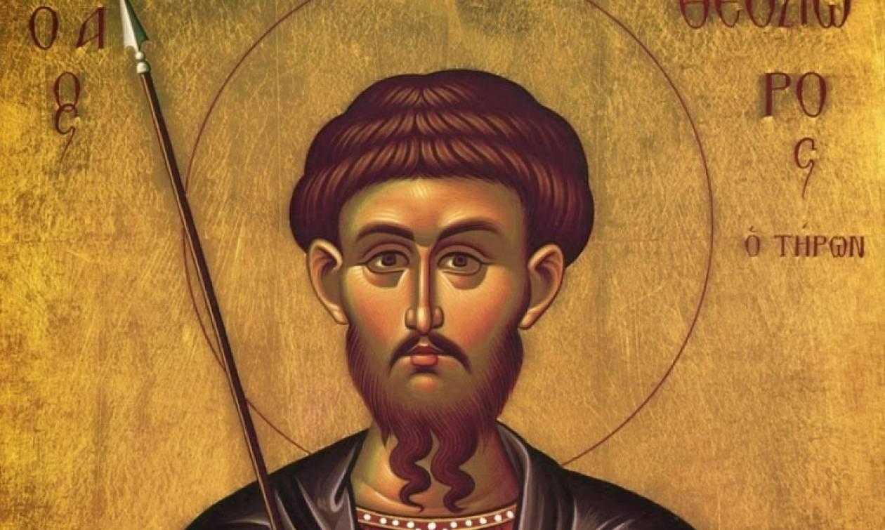Άγιοι του Πόντου: Άγιος Θεόδωρος ο Τήρων ή Θεόδωρος Αμασείας Πόντου