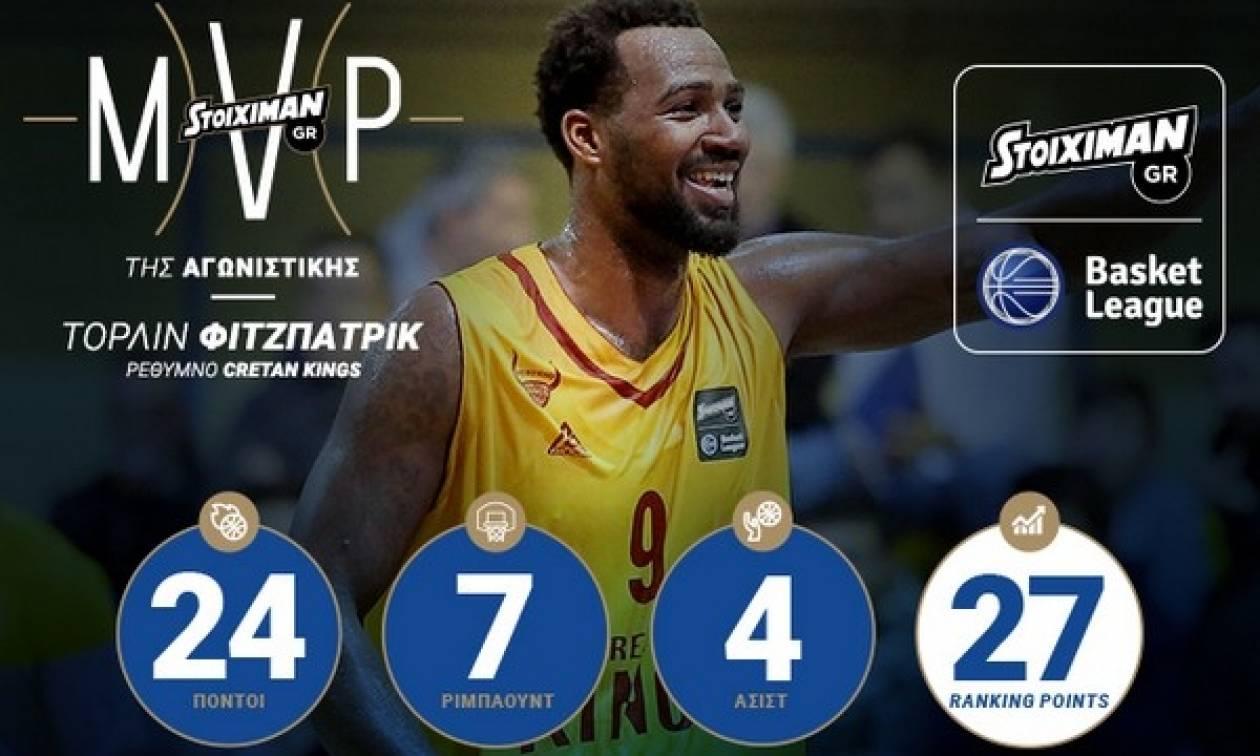 MVP της 18ης αγωνιστικής της STOIXIMAN.GR Basket League ο Τόρλιν Φιτζπάτρικ