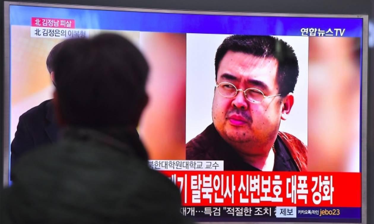 Νέες αποκαλύψεις για τη δολοφονία του Κιμ Γιονγκ Ναμ: Η δολοφόνος νόμιζε ότι συμμετείχε σε φάρσα