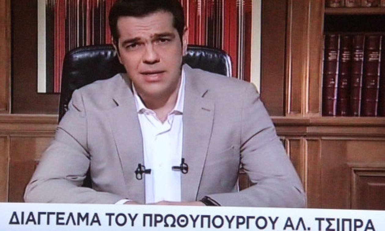 Διάγγελμα Τσίπρα τη Δευτέρα για δημοψήφισμα;