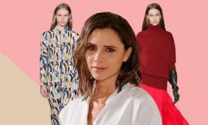 Victoria Beckham x Estee Lauder: Η δεύτερη συλλογή μακιγιάζ της είναι γεγονός!