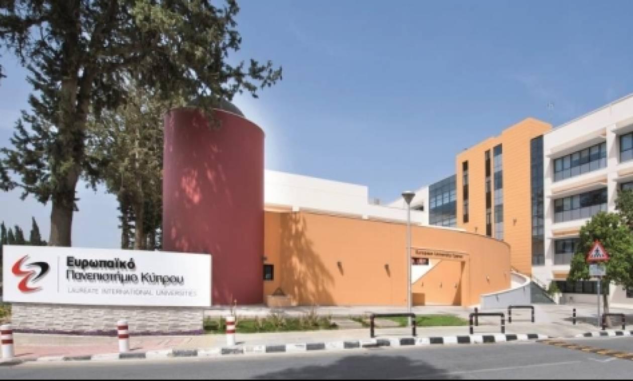 Εκδήλωση της Ιατρικής Σχολής και Προγραμμάτων Επιστημών Υγείας και Ζωής του Ευρωπαϊκού Πανεπιστημίου