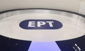 Ανανέωση θητείας σε προϊσταμένους της ΕΡΤ