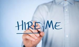 Ανοιχτές θέσεις εργασίας στην Ευρωπαϊκή Επιτροπή