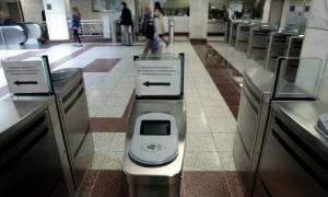 Προσοχή: Ποιοι σταθμοί του μετρό θα είναι σήμερα (19/2) κλειστοί