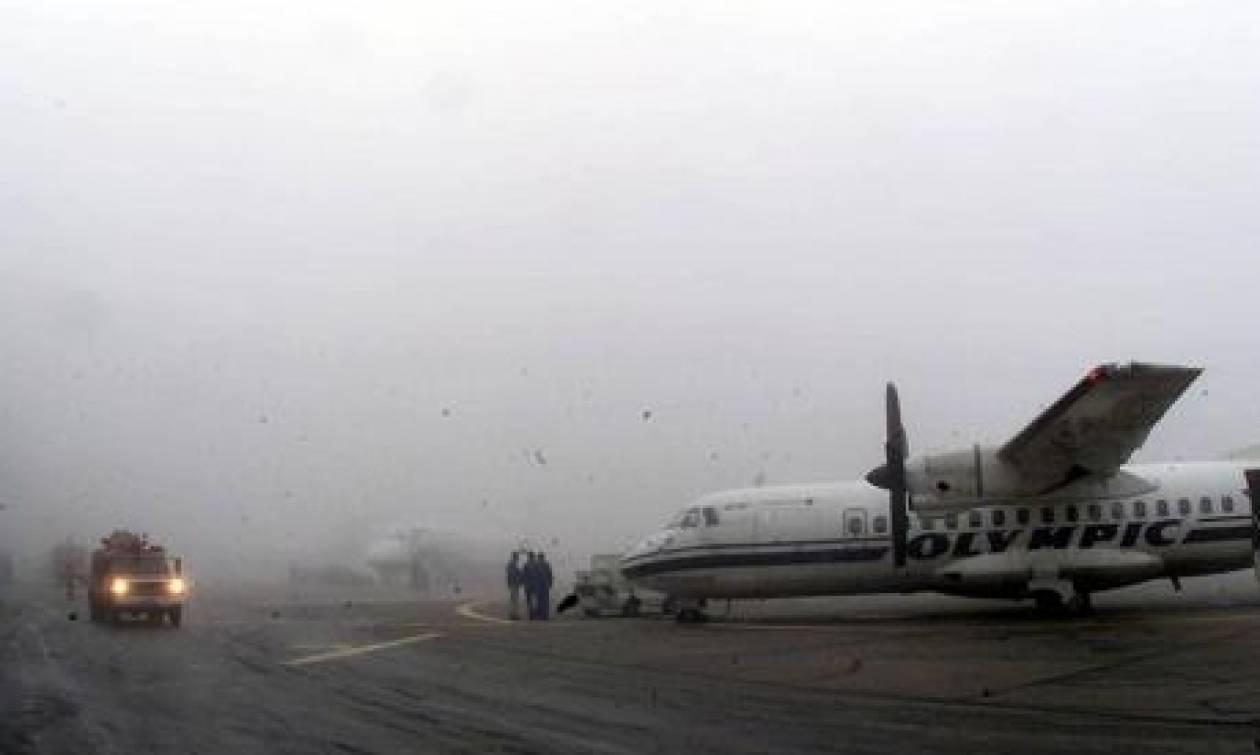 Προβλήματα λόγω ομίχλης στο αεροδρόμιο Μακεδονία