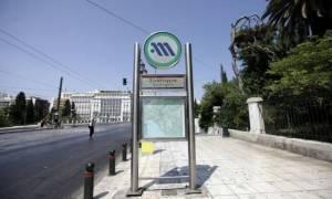 Κανονικά θα λειτουργήσει τη Δευτέρα (19/2) ο σταθμός του μετρό «Σύνταγμα»