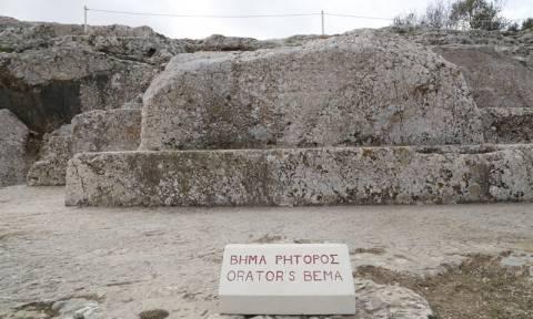 Εργασία: Προκήρυξη θέσεων για 200 αρχαιοφύλακες προωθεί το υπουργείο Πολιτισμού