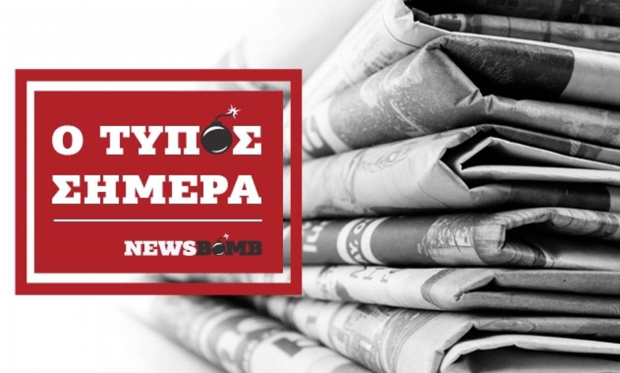 Εφημερίδες: Διαβάστε τα σημερινά πρωτοσέλιδα (20/02/2017)