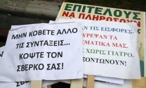 Κρυφός κόφτης στις συντάξεις με τις εισφορές Πετρόπουλου: Το «τυρί» και η «φάκα»