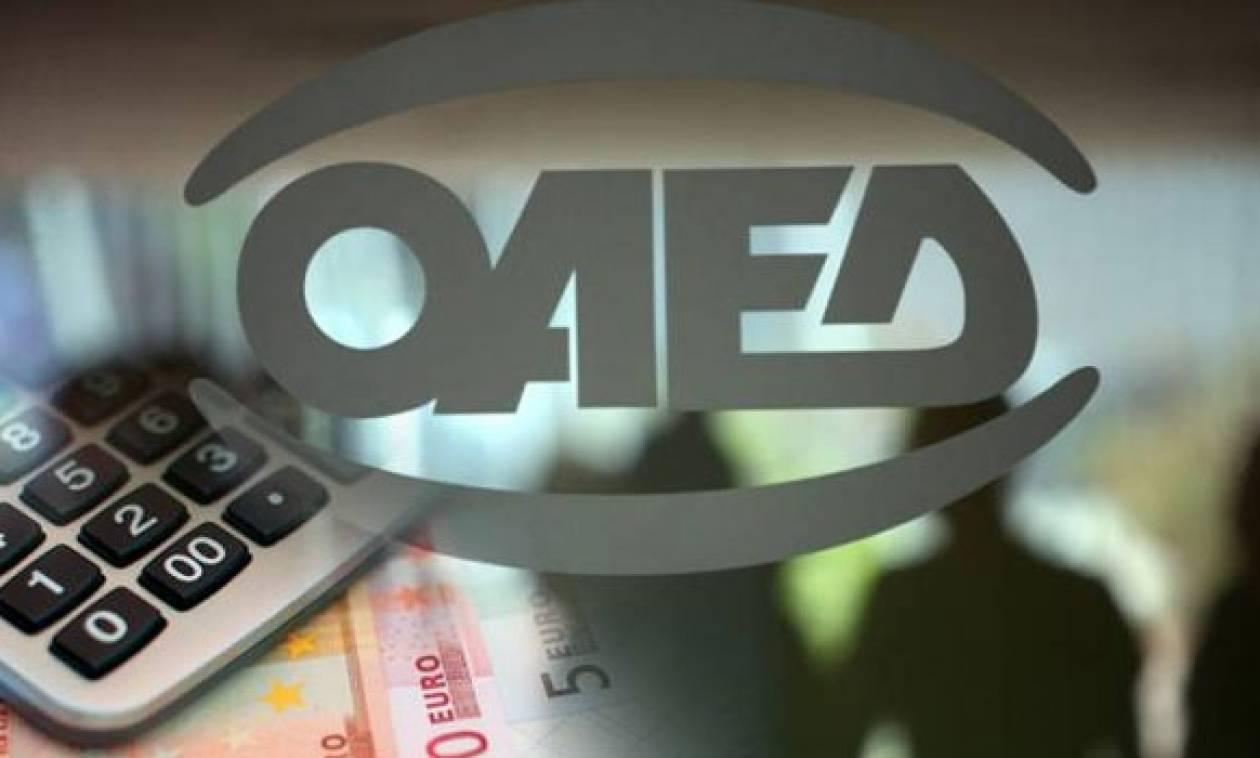 ΟΑΕΔ: Έκτακτο επίδομα 641 ευρώ - Ποιοι το δικαιούνται