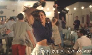 Νέα τηλεοπτική καμπάνια: «FIX Hellas - Μία χώρα, μία μπύρα!»