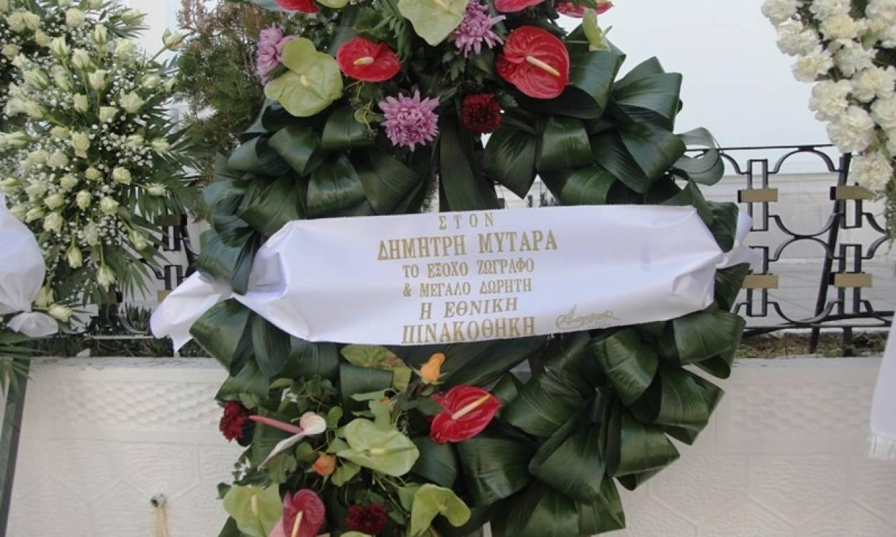 Δημήτρης Μυταράς: Σε κλίμα βαθιάς οδύνης το τελευταίο «αντίο» (pics)