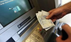 Capital controls: Τι διαψεύδει η Τράπεζα της Ελλάδος