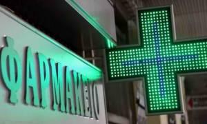 ΕΟΠΥΥ: Νέα προθεσμία για την υποβολή δαπανών υγειονομικού υλικού