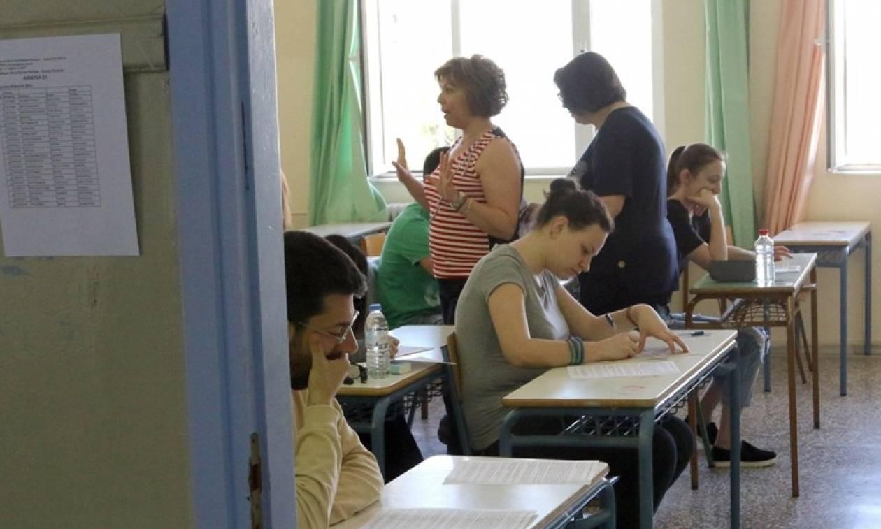 Πανελλήνιες 2017: Ξεκινούν οι αιτήσεις για τη συμμετοχή στις Πανελλαδικές εξετάσεις