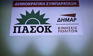 Δημοκρατική Συμπαράταξη: Σκληρή κριτική στην κυβέρνηση για το αποτέλεσμα του Eurogroup