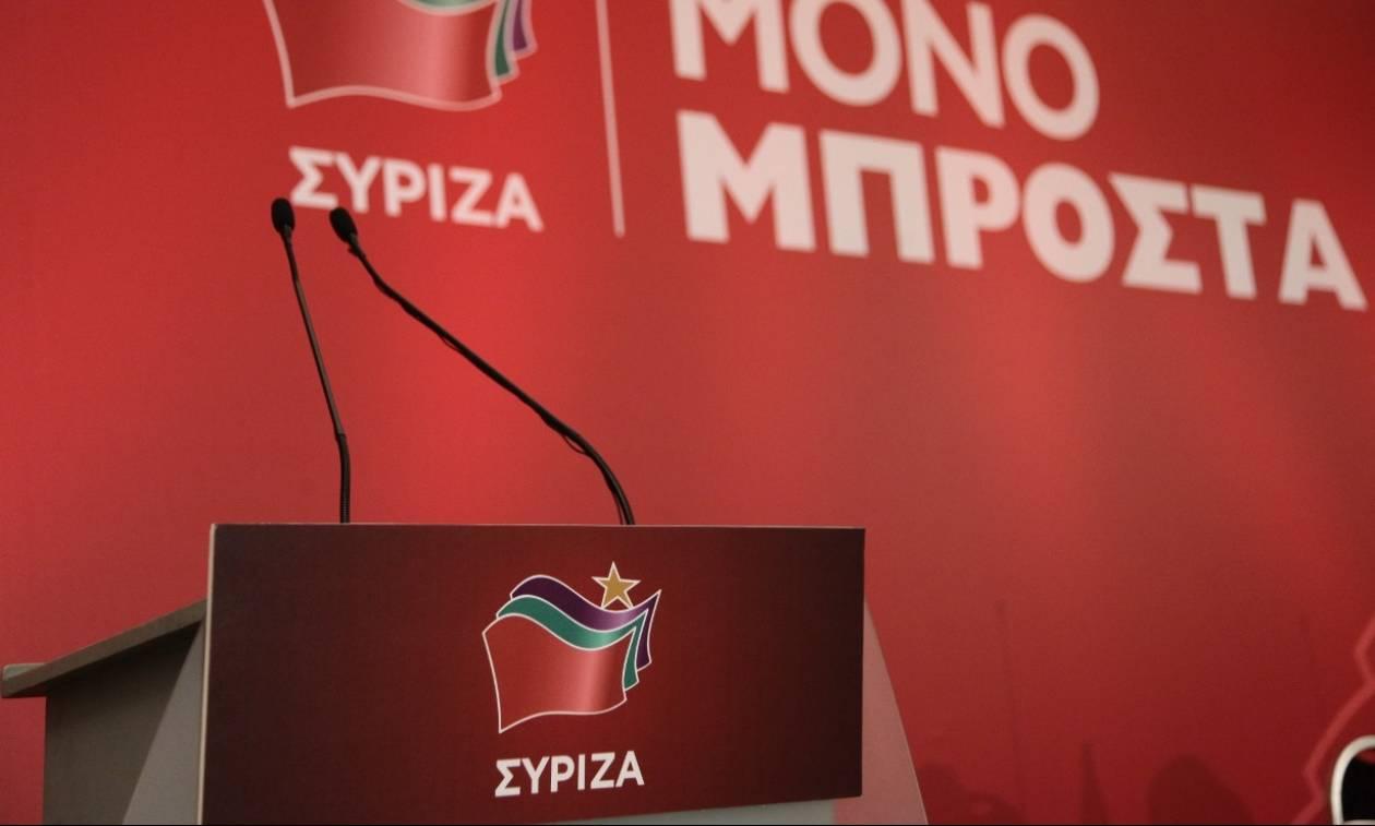 Συνεδριάζει την Τρίτη η Κ.Ε. του ΣΥΡΙΖΑ