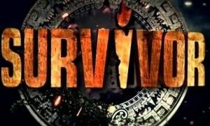«Survivor»: Δείτε ποιοι είναι υποψήφιοι προς αποχώρηση