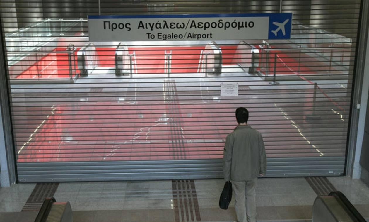 Απεργία ΜΜΜ – «Νεκρώνει» η Αθήνα: Χωρίς Μετρό, Ηλεκτρικό και Τραμ την Πέμπτη (23/2)