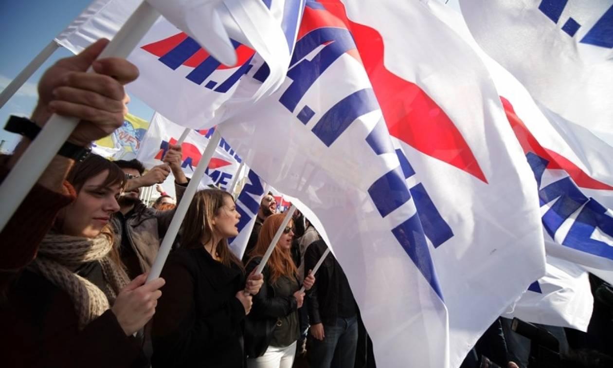 Το Eurogroup βγάζει τους πολίτες στους δρόμους - Συλλαλητήρια σήμερα σε Αθήνα και όλη τη χώρα