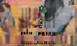 Κόπηκε στον αέρα το Ράδιο Αρβύλα - Tο μήνυμα του Αντώνη Κανάκη