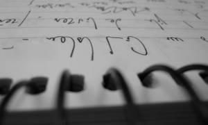 Σεμινάριο δημιουργικής γραφής με τον Βασίλη Αλεξάκη στο ΚΕΤ
