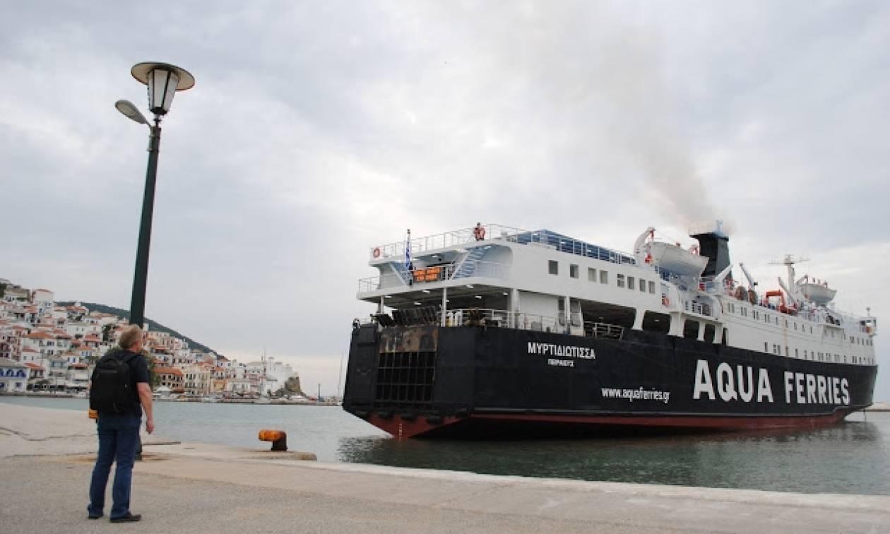 Περιπέτεια με πλοίο στη Σκιάθο