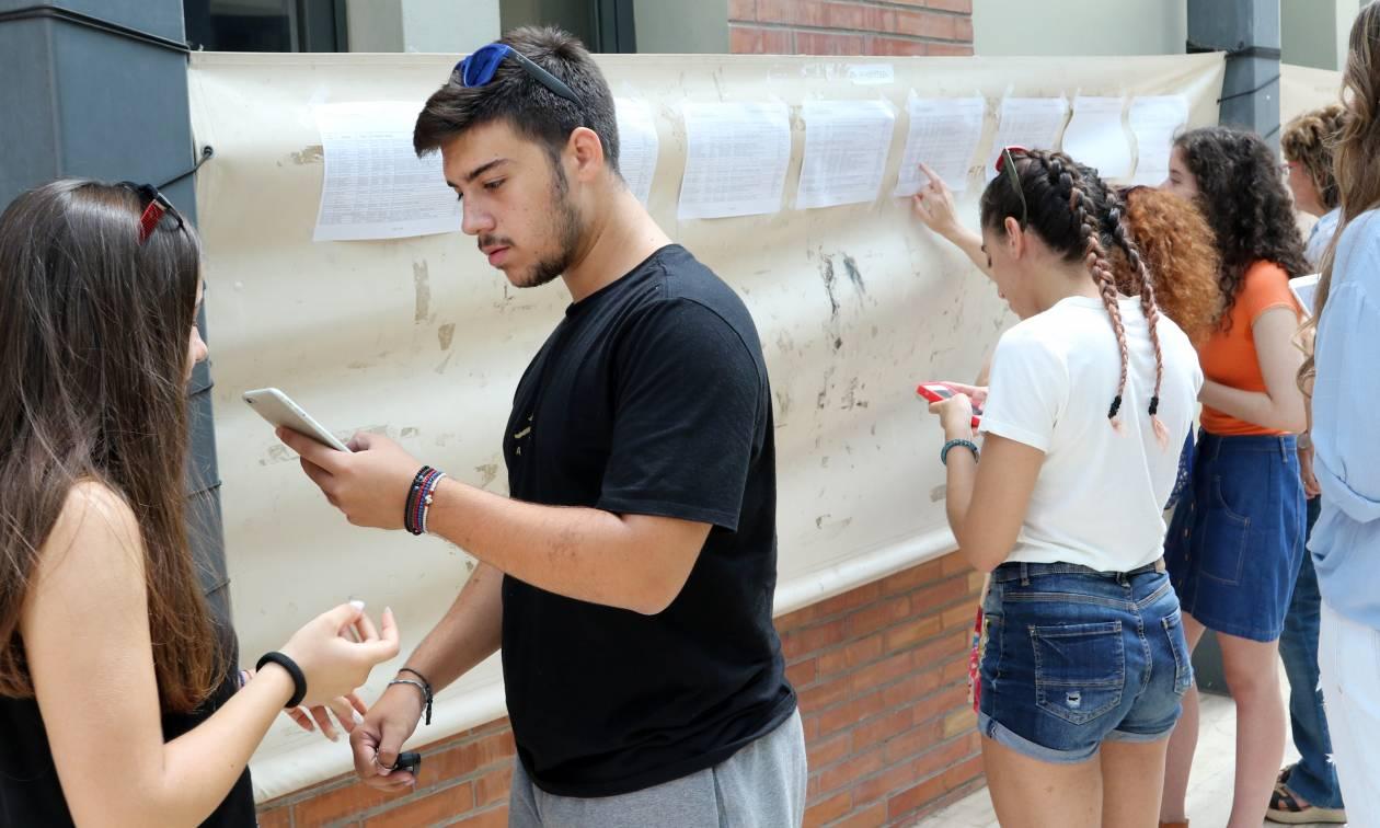 Πανελλήνιες 2017: Ανακοινώθηκε η ημερομηνία έναρξης των εξετάσεων