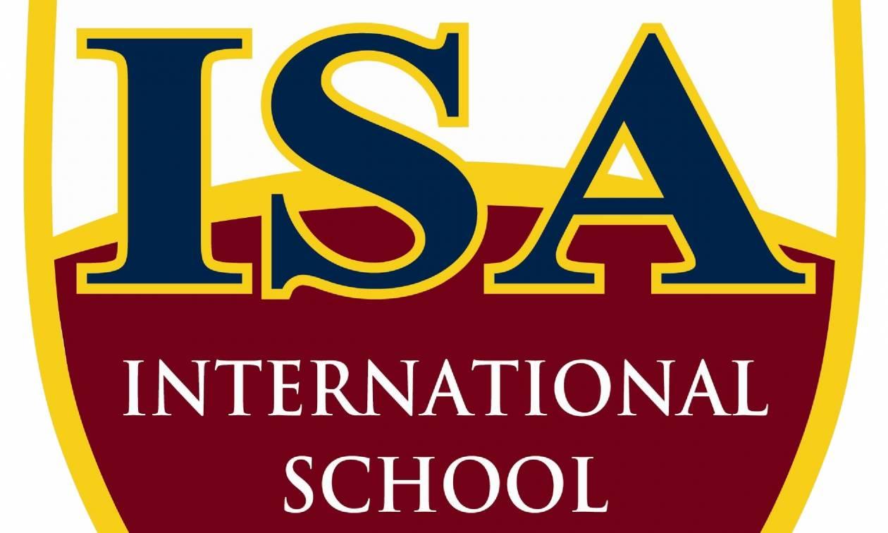 Υποτροφίες IB από το International School of Athens για το έτος 2017-2018