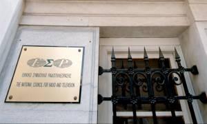 Σύγκρουση ΣΥΡΙΖΑ - ΝΔ με αφορμή την επιστολή Μητσοτάκη στο ΕΣΡ